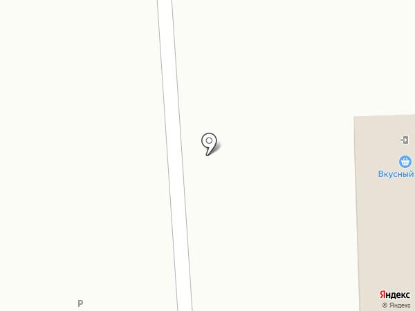 Вкусный дом на карте Нижнего Тагила