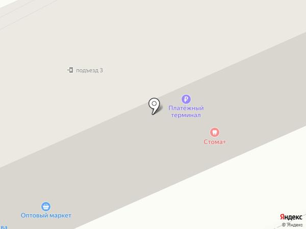 СТОМА ПЛЮС на карте Первоуральска