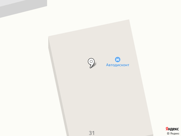 Экспресс-Авто на карте Нижнего Тагила