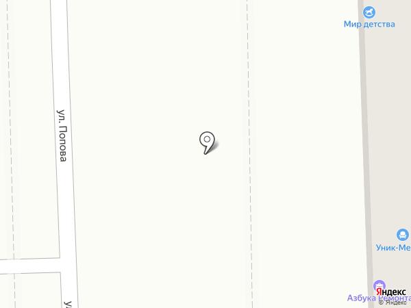 Азбука Ремонта НТ на карте Нижнего Тагила