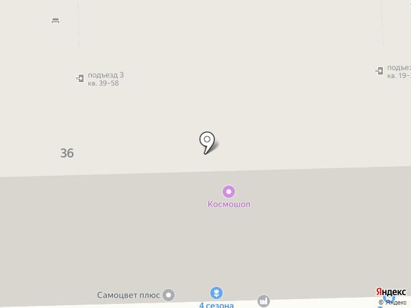 Удачный на карте Нижнего Тагила