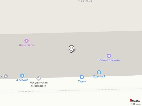 Уральский транспортный банк, ПАО на карте Нижнего Тагила