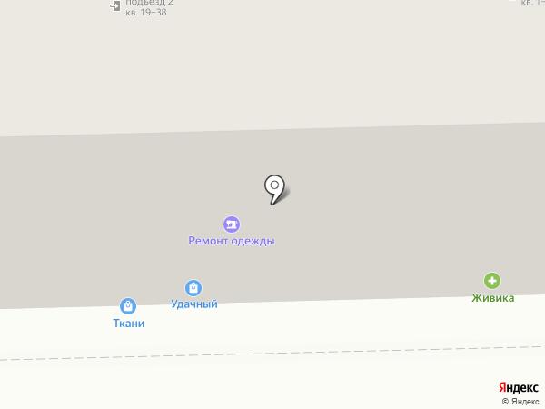 Магазин тканей на карте Нижнего Тагила