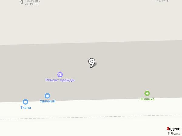 ДивануДа на карте Нижнего Тагила