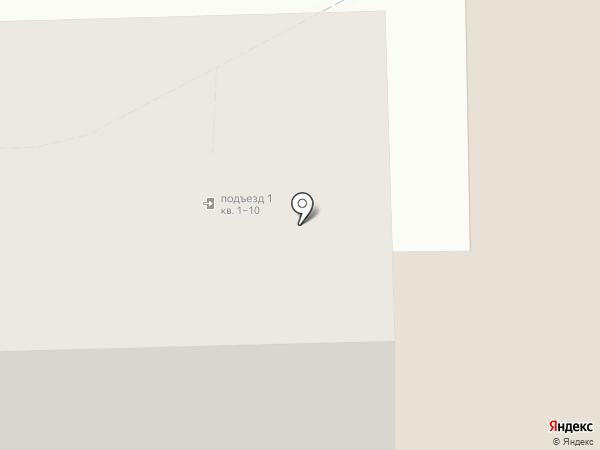 Продуктовый магазин на карте Нижнего Тагила