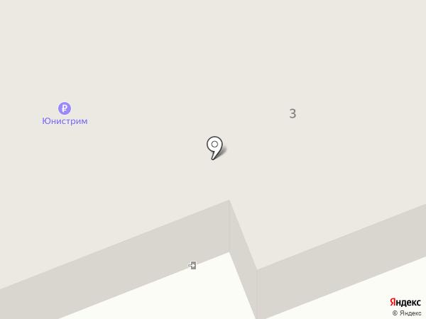 Почтовое отделение №7 на карте Первоуральска
