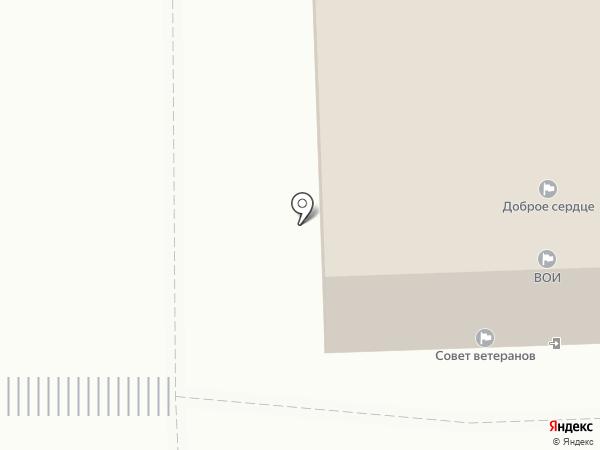 Общественная приемная депутата Городской Думы Горячкина В.А. на карте Нижнего Тагила