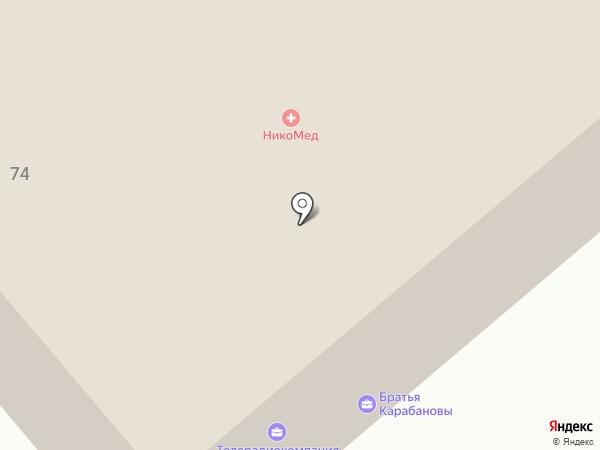 Шансон, FM 101.0 на карте Нижнего Тагила