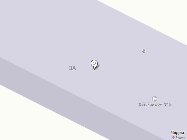 Социальный реабилитационный центр для несовершеннолетних №6 на карте Нижнего Тагила