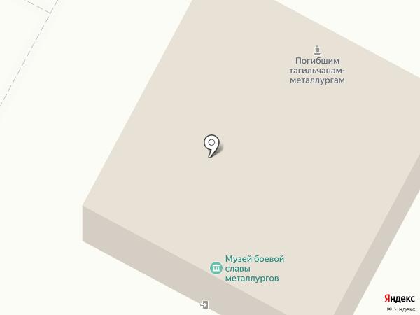Музей боевой славы металлургов на карте Нижнего Тагила