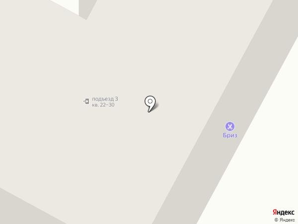 Магазин одежды на карте Нижнего Тагила