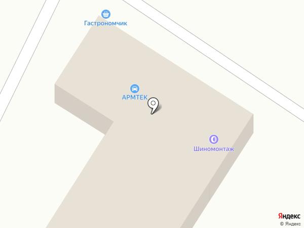 Кафетерий-магазин на карте Первоуральска