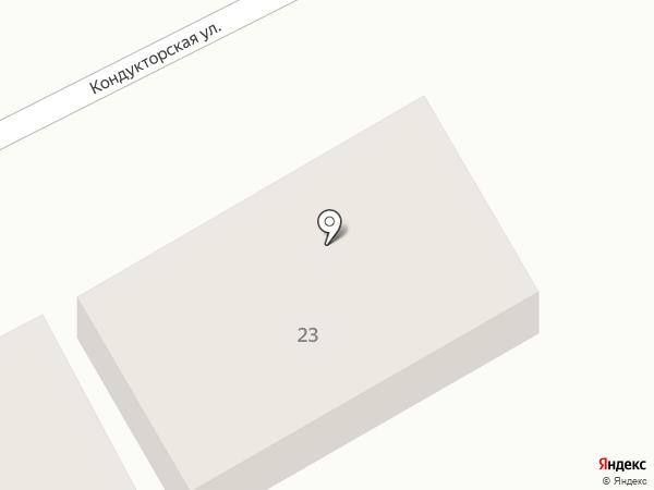 Парк знаний на карте Нижнего Тагила