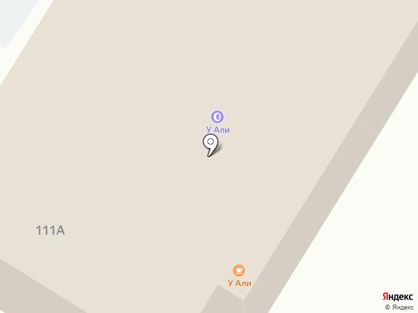 У Али на карте Первоуральска