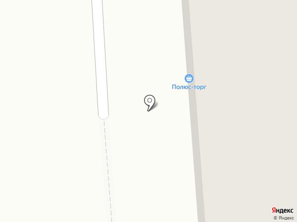 Магазин бытовой химии на карте Нижнего Тагила