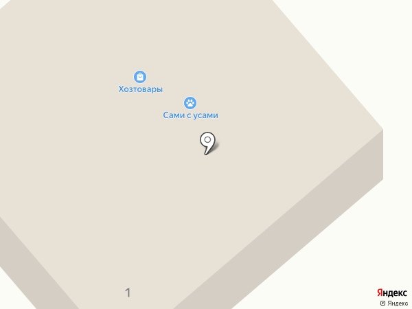 Дом & Сад на карте Дегтярска
