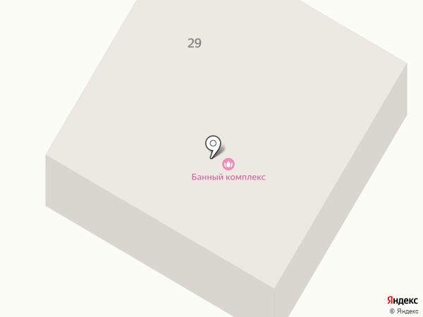 Автоблеск на карте Дегтярска