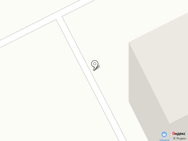 Центр бытовых услуг на карте Нижнего Тагила