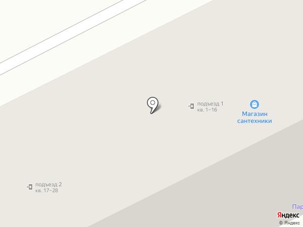Почтовое отделение №12 на карте Нижнего Тагила