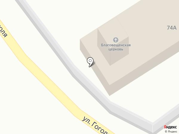 Храм Благовещения на карте Миасса
