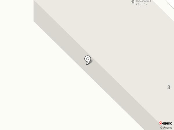 MaxwebSite на карте Дегтярска