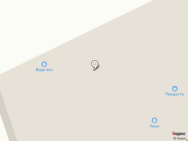 Аптека на карте Нижнего Тагила
