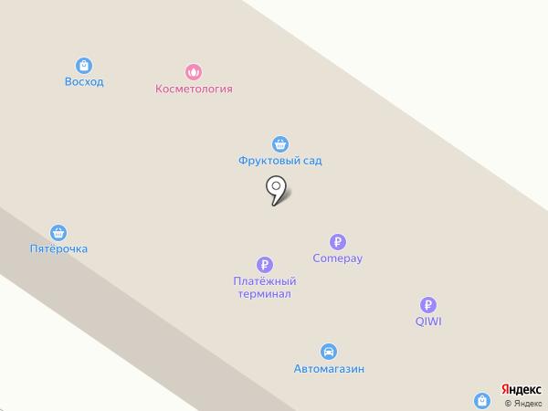 Добрый мастер на карте Дегтярска