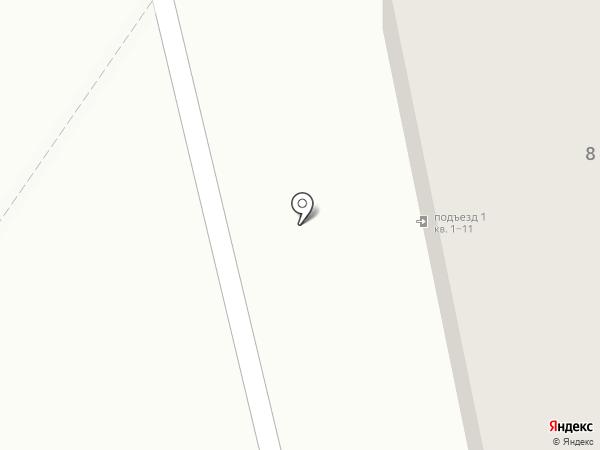 AVGUST на карте Дегтярска
