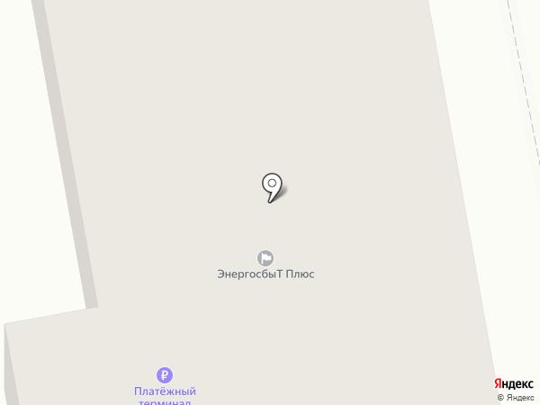 Швейная мастерская на карте Дегтярска