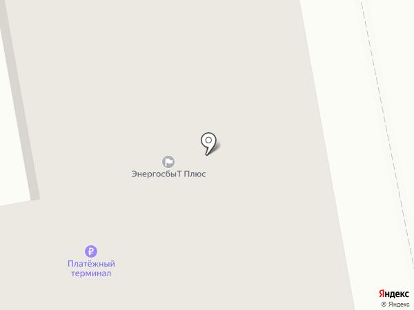 Ткани на карте Дегтярска