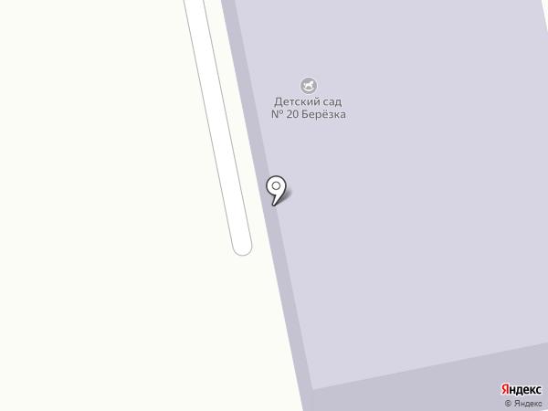 Детский сад №20 на карте Дегтярска