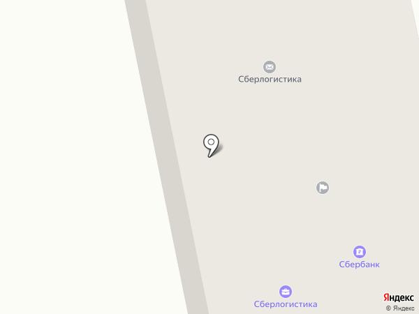 Судебный участок №4 на карте Дегтярска