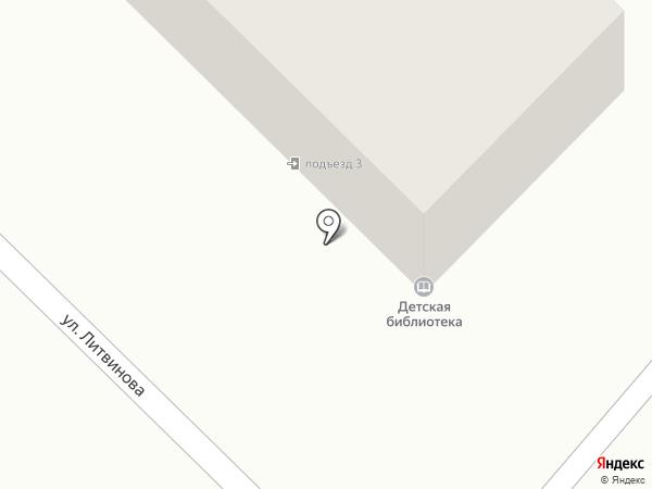 Детская библиотека на карте Дегтярска