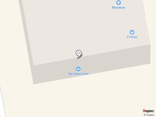 Великан на карте Дегтярска
