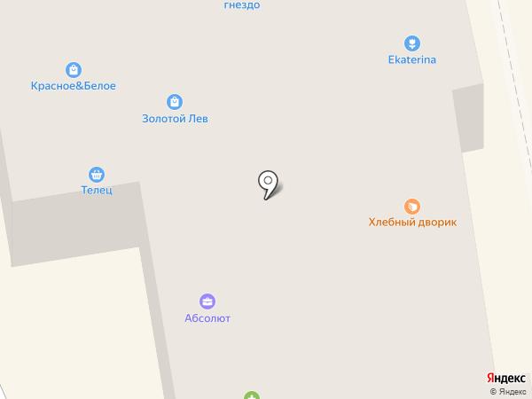 Qiwi на карте Дегтярска