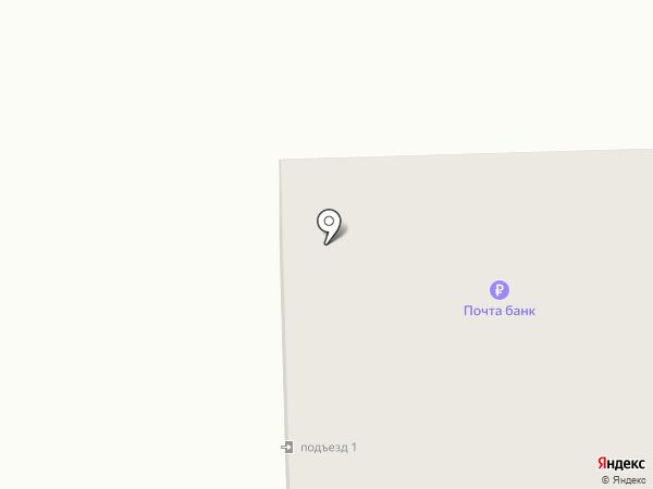 Почтовое отделение №270 на карте Дегтярска