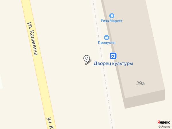 Уральский казначей на карте Дегтярска