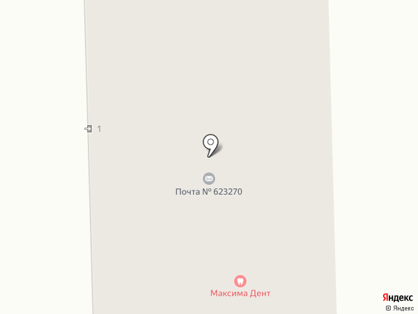 Магазин сантехники на карте Дегтярска