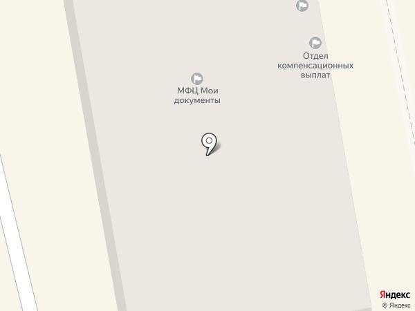 Нотариус Карнаухова М.В. на карте Дегтярска