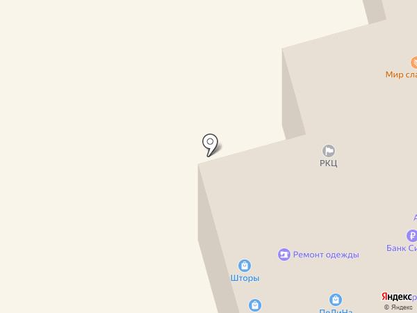 Банкомат, СКБ-банк, ПАО на карте Дегтярска