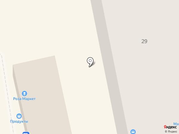 Магазин игрушек на карте Дегтярска