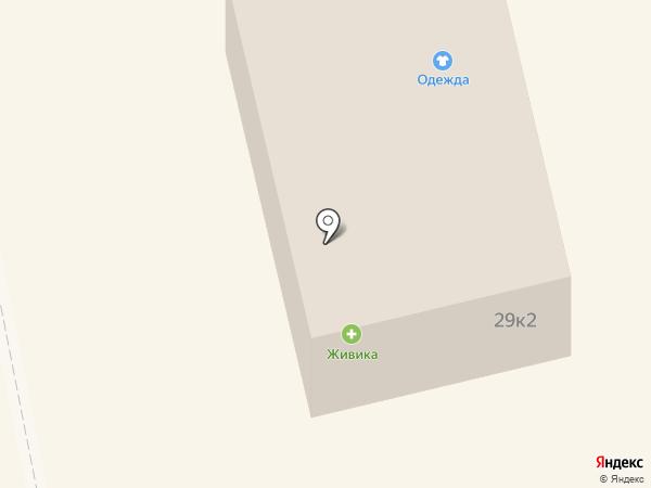 Broadway на карте Дегтярска