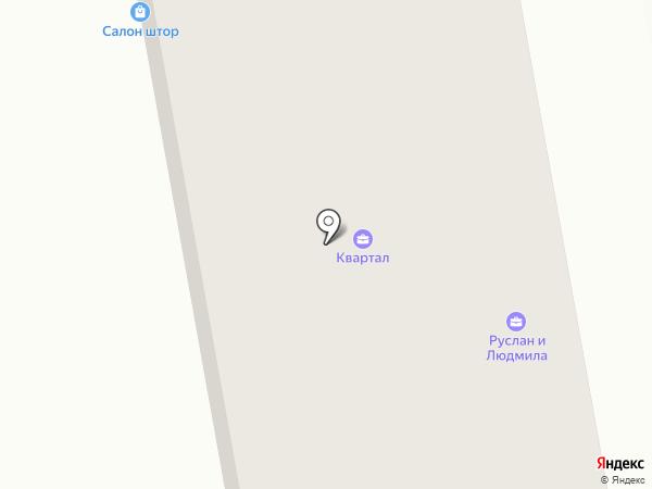 Калейдоскоп на карте Дегтярска