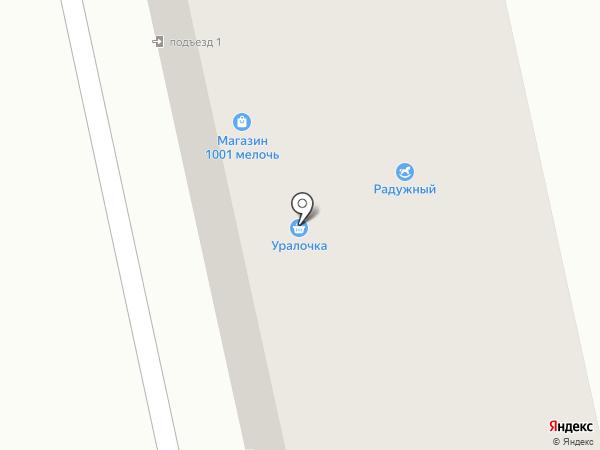 Магазин №28 на карте Дегтярска