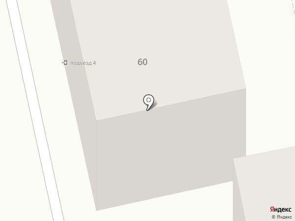 Магазин сантехники и электротоваров на карте Дегтярска