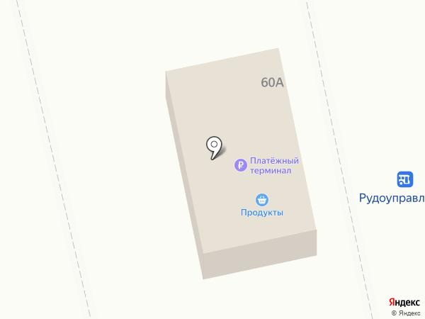 Продуктовый магазин на карте Дегтярска