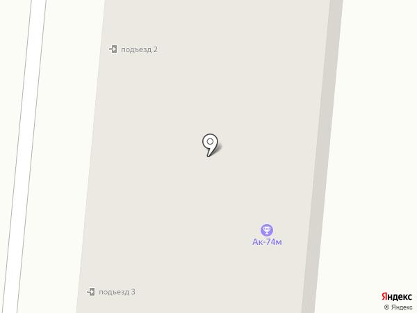 Академия на карте Миасса