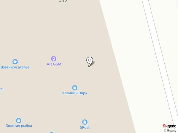Швейное ателье на карте Дегтярска