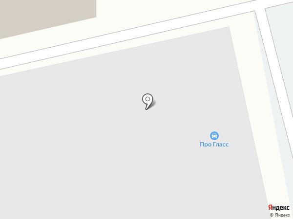 PRO GLASS на карте Нижнего Тагила