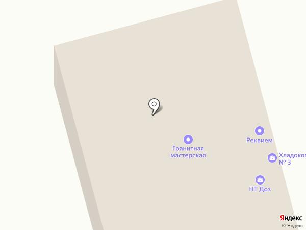 Кузня на карте Нижнего Тагила